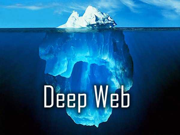 deep-web-nao-estamos-prontos-pra-ela.html