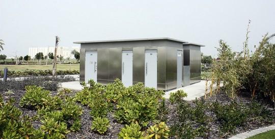 Qatar-toilets-e1323686307979
