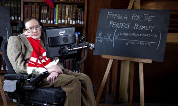 Stephen Hawking's World Cup success formulae