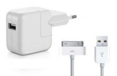 carregador-10w-iphone-ipad-ipod-apple-cabo-usb-11468-MLB20043851725_022014-O