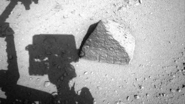 marte.roca_.piramide