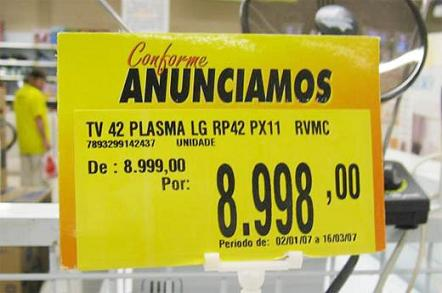 tv_oferta