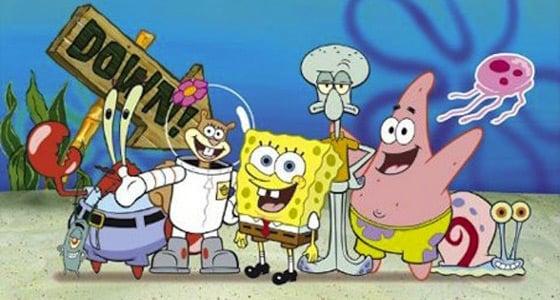 15teorias_spongebob