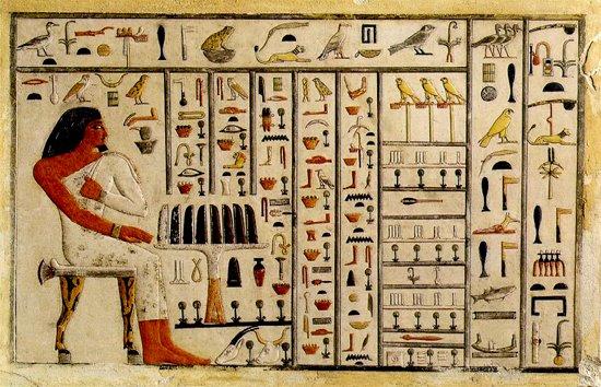 egyptian_4_wep-em-nefret