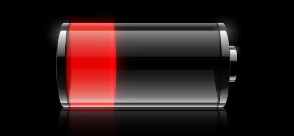 low-battery-logo