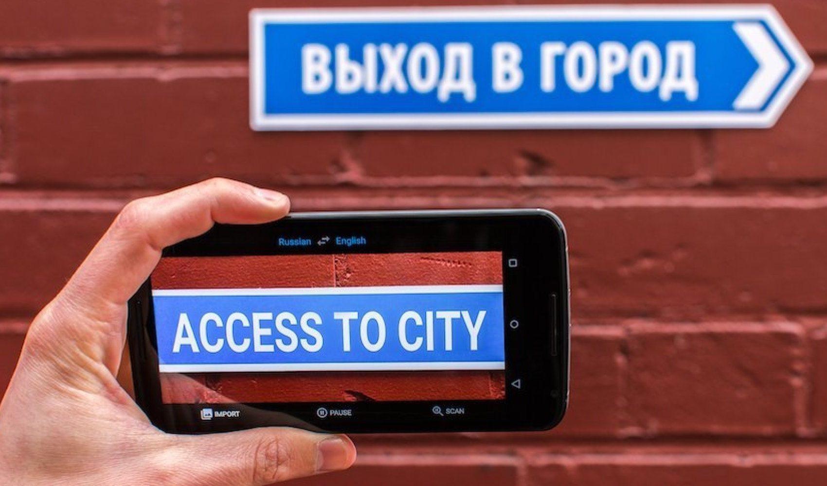 Truques incríveis do Google Tradutor que você precisa conhecer